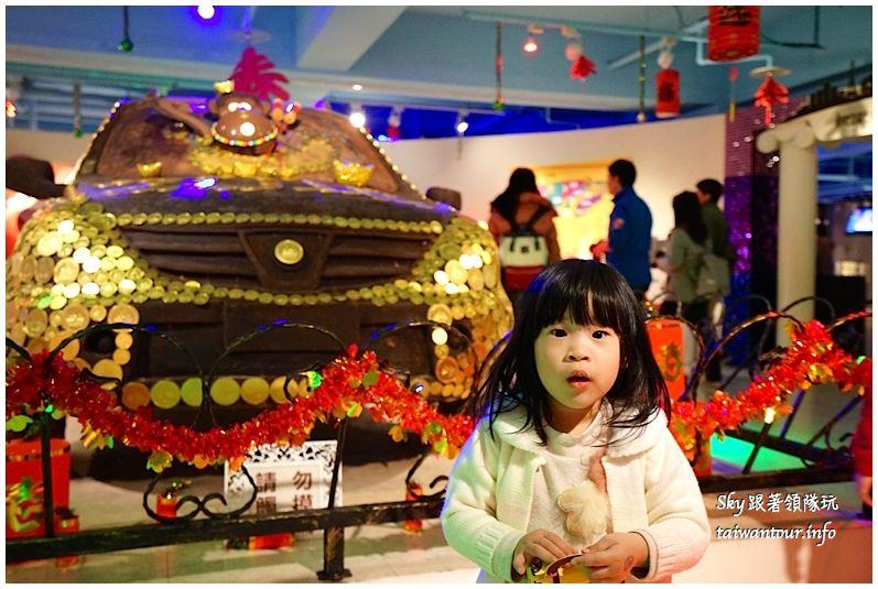 台北景點推薦世界巧克力夢公園淡水漁人碼頭DSC03039_结果
