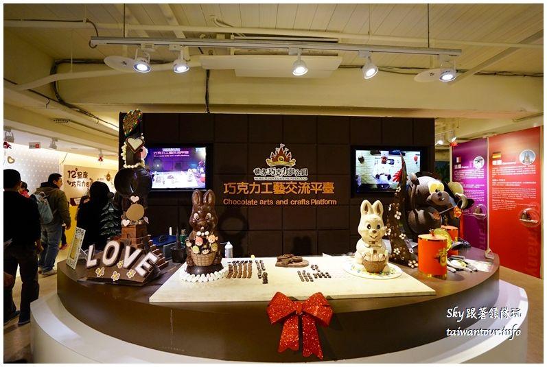 台北景點推薦世界巧克力夢公園淡水漁人碼頭DSC03152_结果