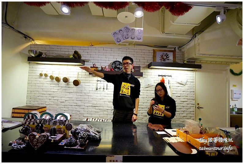 台北景點推薦世界巧克力夢公園淡水漁人碼頭DSC03163_结果
