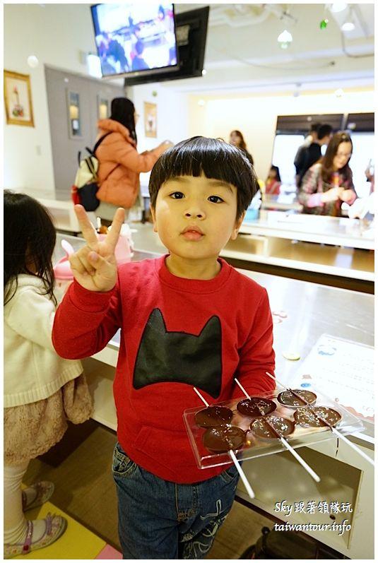 台北景點推薦世界巧克力夢公園淡水漁人碼頭DSC03182_结果