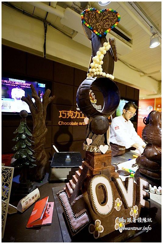 台北景點推薦世界巧克力夢公園淡水漁人碼頭DSC03199_结果