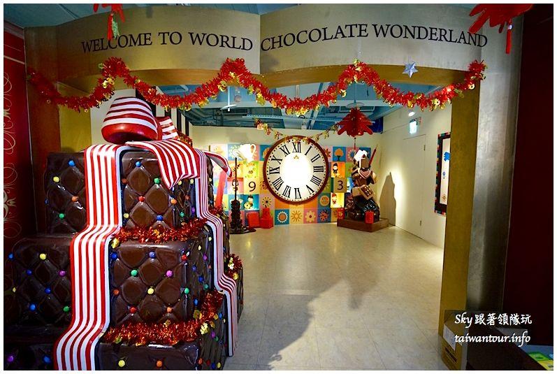 台北景點推薦世界巧克力夢公園淡水漁人碼頭DSC03268_结果