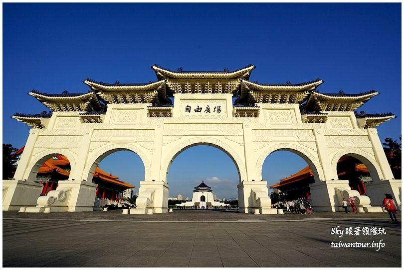 台北景點推薦中正紀念堂自由廣場DSC01875