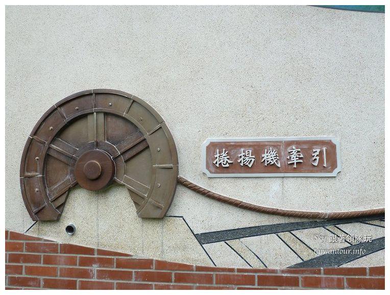 台北景點推薦信義區舊埤溪和興炭坑1140540