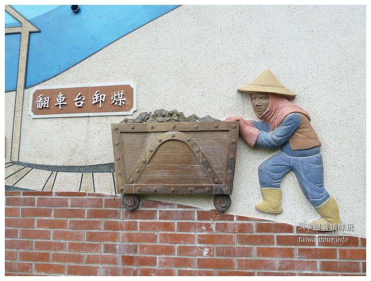 台北景點推薦信義區舊埤溪和興炭坑1140541