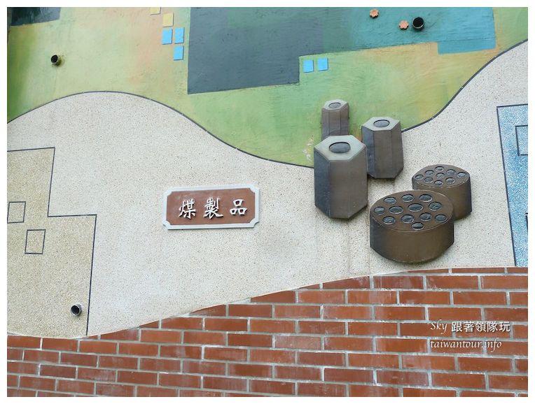 台北景點推薦信義區舊埤溪和興炭坑1140543