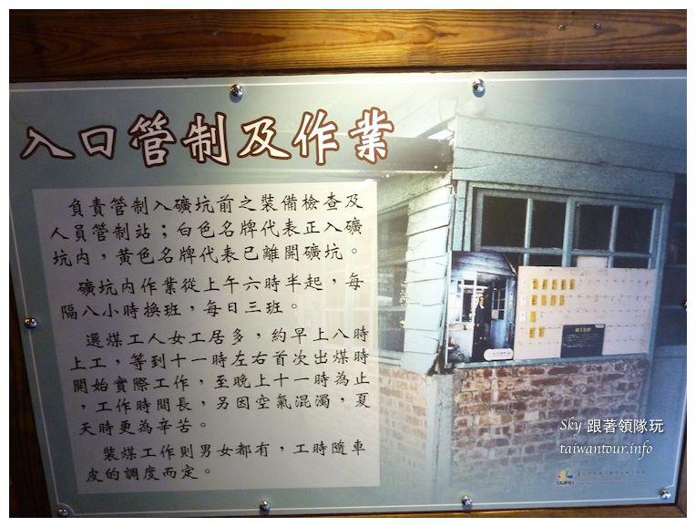 台北景點推薦信義區舊埤溪和興炭坑1140557