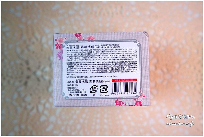 台北美島水肌乳清蒟蒻皂DSC08600_结果