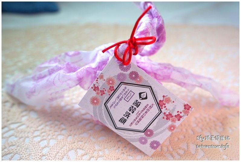 台北美島水肌乳清蒟蒻皂DSC08604_结果