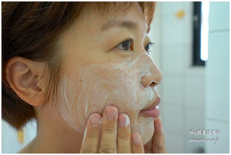 台北美島水肌乳清蒟蒻皂DSC08659_结果