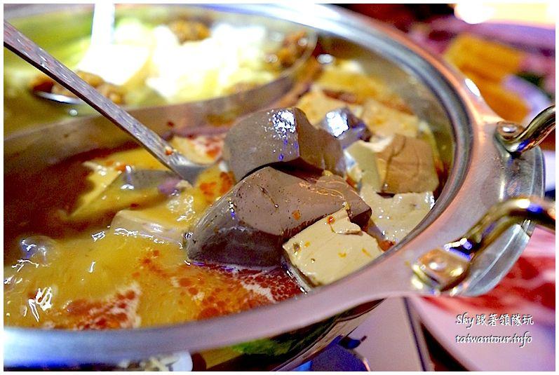 台北美食推薦八條麻辣鍋DSC04551_结果
