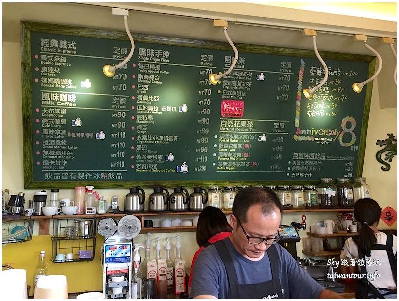 台北美食推薦八里媽媽嘴咖啡2016-06-12 13.41.05
