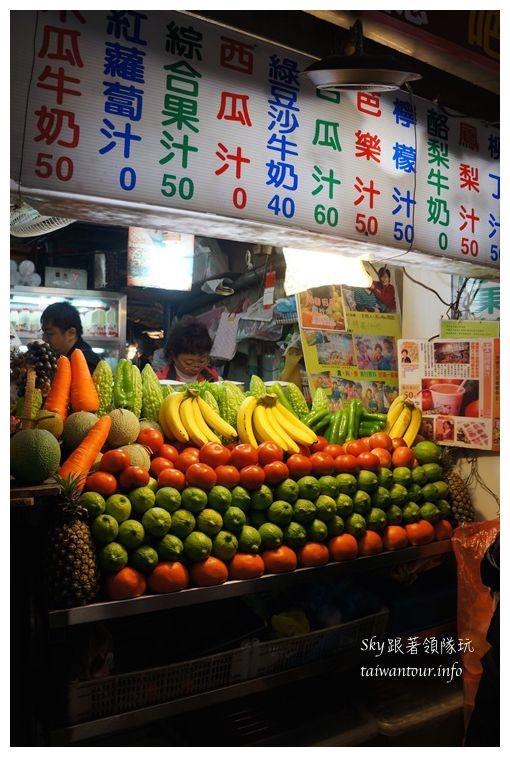 台北美食推薦南機場夜市來來水餃03789