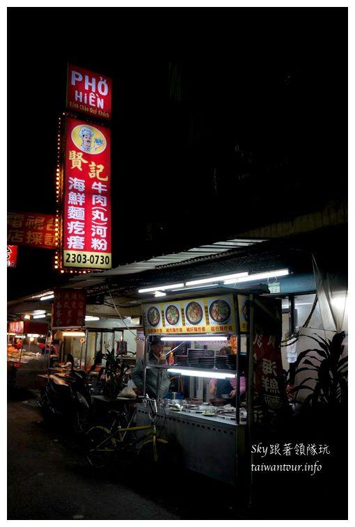 台北美食推薦南機場夜市賢記越式生牛肉河粉03763