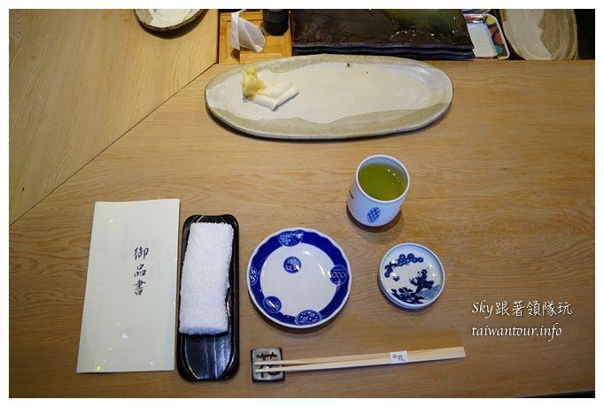 台北美食推薦大安區山花利休壽司01278