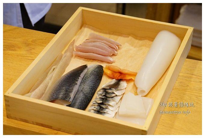 台北美食推薦大安區山花利休壽司01283