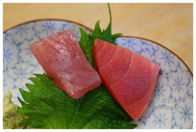 台北美食推薦大安區山花利休壽司01299