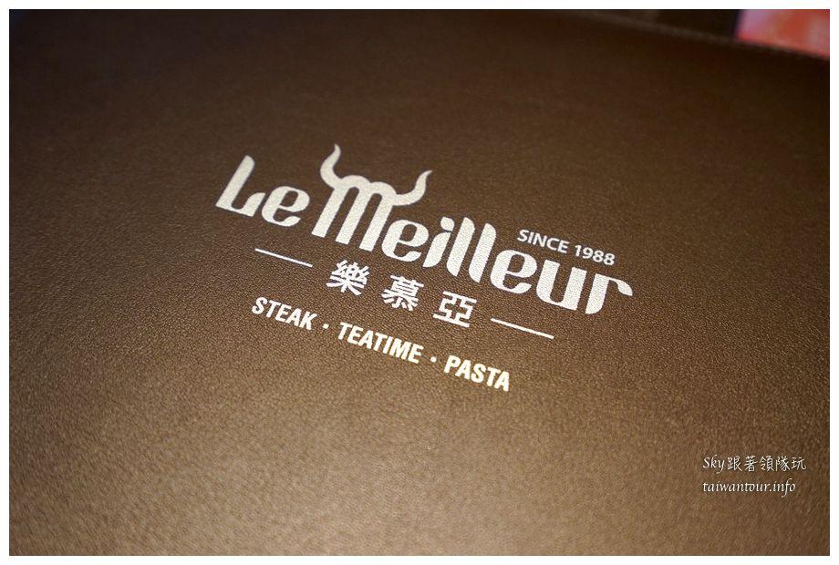 台北美食推薦樂慕亞 Le meiller08401