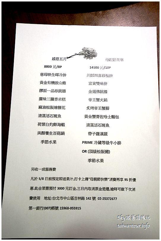 台北美食推薦活帝王蟹DSC08147
