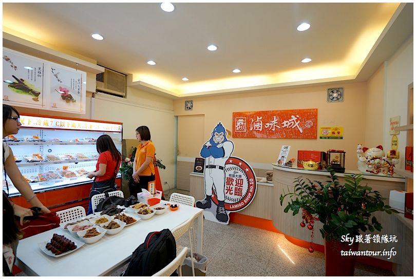 台北美食推薦私宅桂香DSC07549