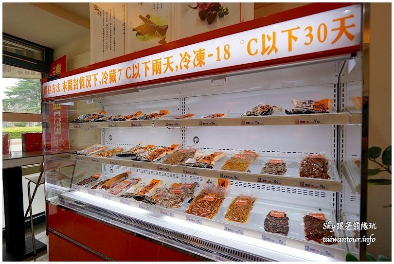 台北美食推薦私宅桂香DSC07560