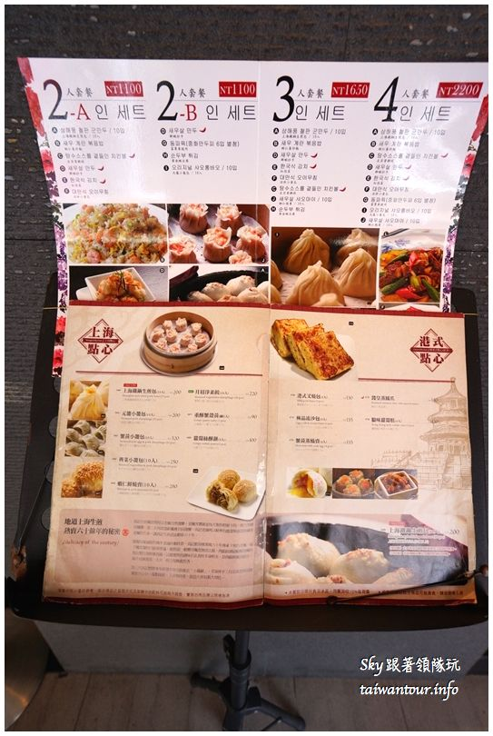 台北美食推薦DSC05328