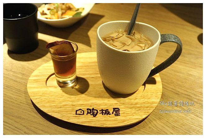 台北美食陶板屋二代店重慶南路07134