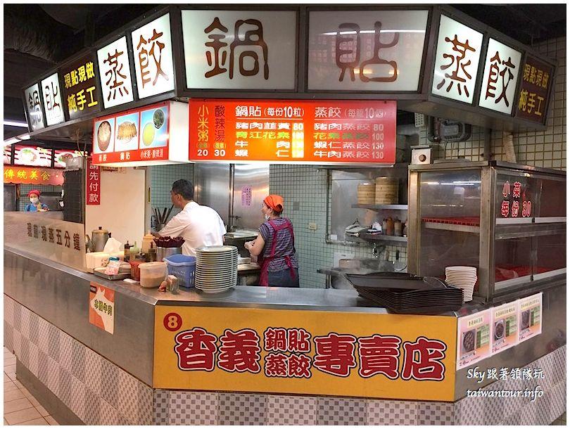 台北美食香義鍋貼專賣店龍山市場2016-05-06 13.09.03