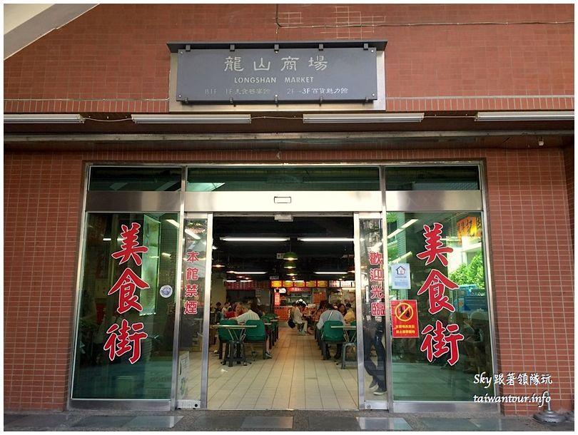 台北美食香義鍋貼專賣店龍山市場2016-05-06 13.17.58