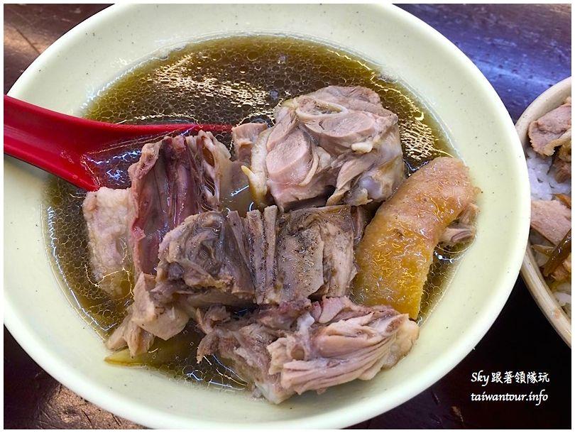 台北美食鴨肉富鴨肉飯2016-05-10 12.50.03