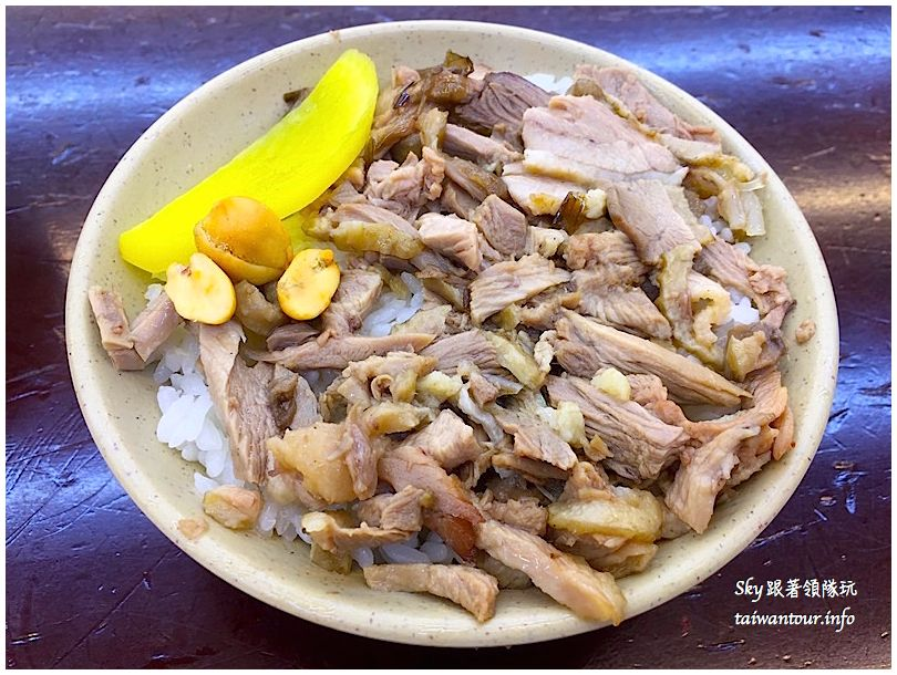 台北美食鴨肉富鴨肉飯2016-05-10 12.50.27