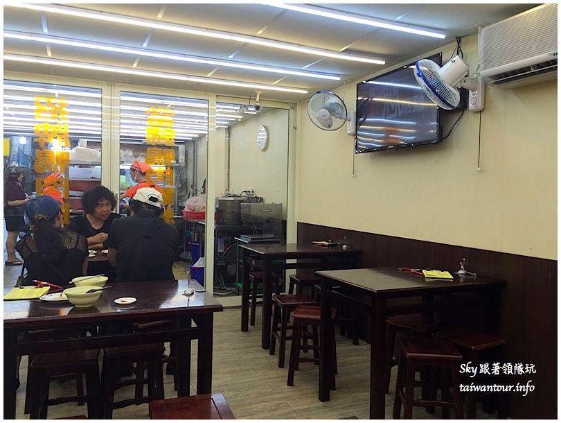 台北美食鴨肉富鴨肉飯2016-05-10 13.22.25