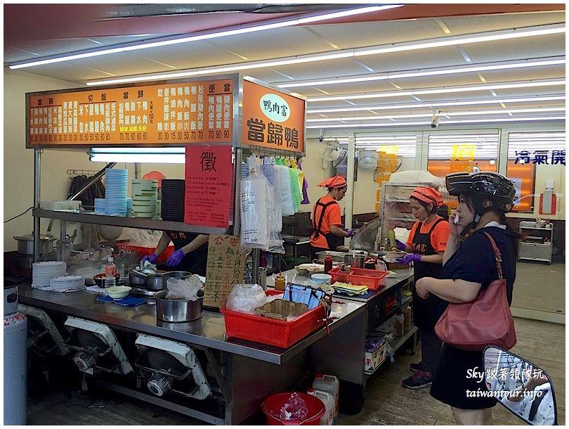 台北美食鴨肉富鴨肉飯2016-05-10 13.23.21