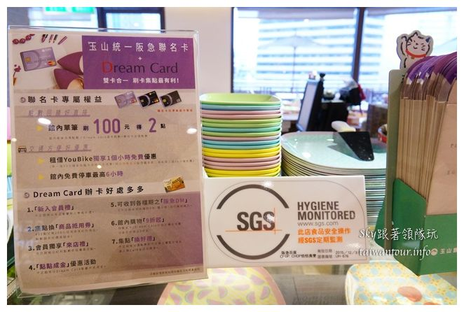 台北親子餐廳推薦恰恰食堂07919