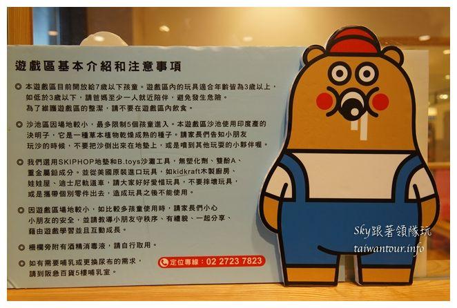 台北親子餐廳推薦恰恰食堂07929