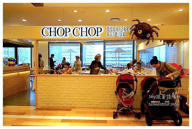 台北親子餐廳推薦恰恰食堂08221
