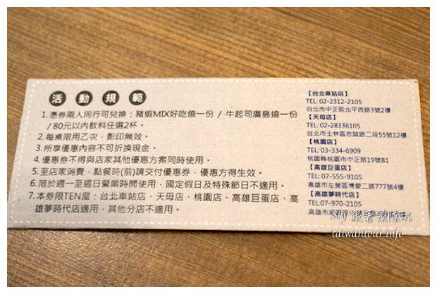台北車站美食推薦好吃燒文字燒 TEN屋4