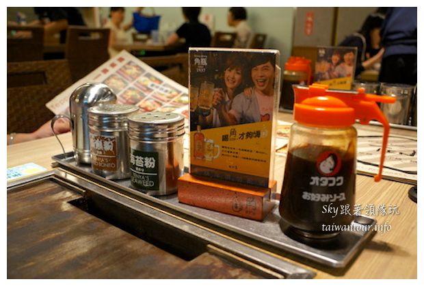 台北車站美食推薦好吃燒文字燒 TEN屋8