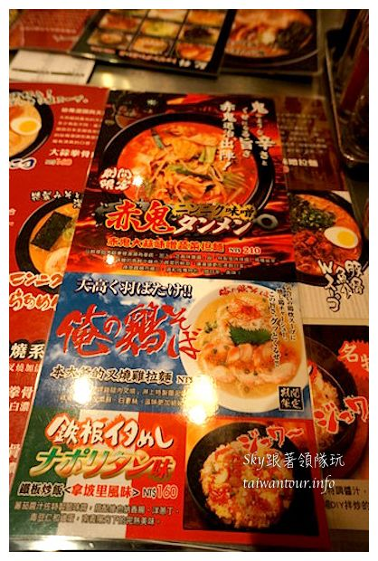 台北車站美食推薦花月嵐26