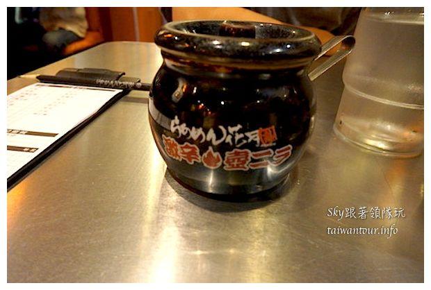 台北車站美食推薦花月嵐26902
