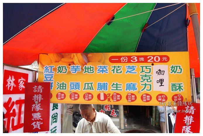 台南推薦美食鹽水林家紅豆餅17