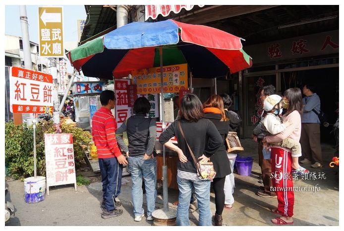 台南推薦美食鹽水林家紅豆餅42