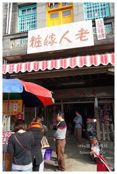 台南推薦美食鹽水林家紅豆餅54