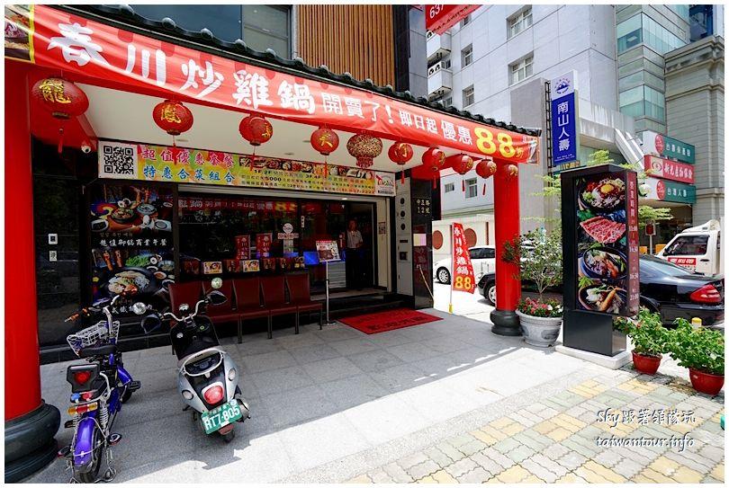 台南美食韓式東大門料理DSC01353
