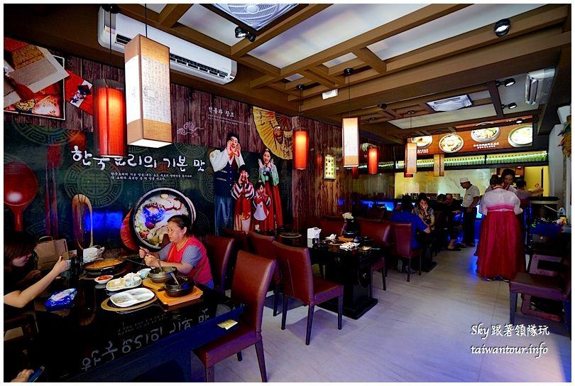 台南美食韓式東大門料理DSC01356