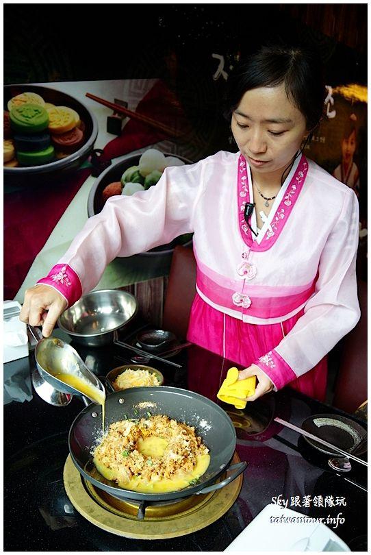 台南美食韓式東大門料理DSC01468