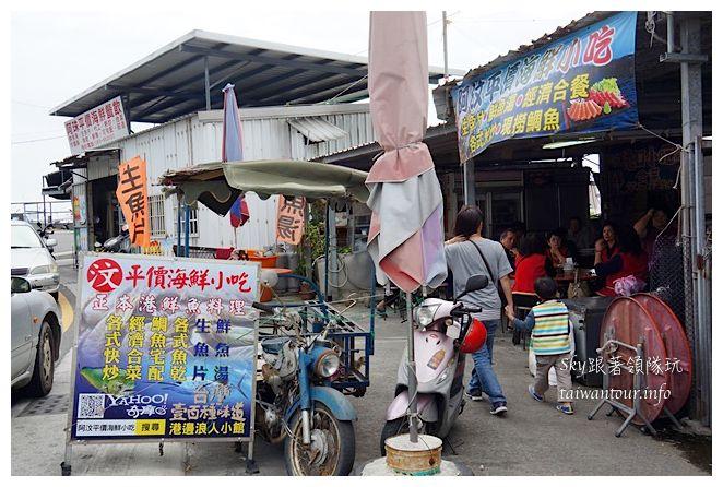 台東成功美食阿汶海鮮小吃04820