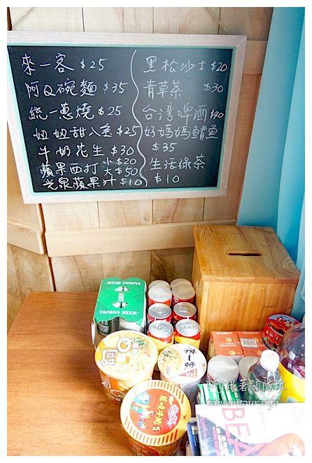 台東美麗小馬民宿04509