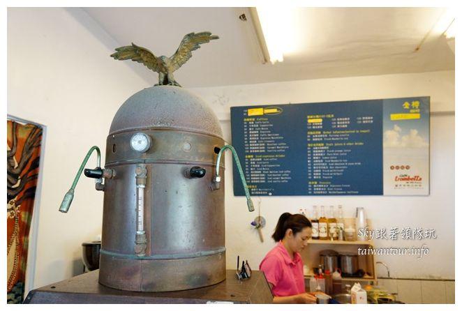 台東金樽咖啡04750