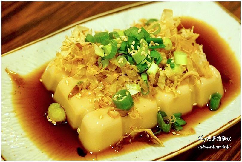 嘉義美食推薦限量日式拉麵DSC06833